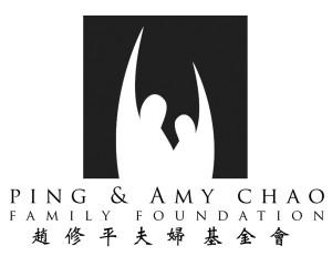 Alpha Chao Foundation Logo