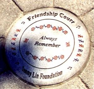 Friendship Court - Jenny Lin Foundation