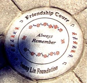 Friendship Court - Jenny Lin Foundation